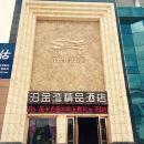 京山泊金灣精品酒店