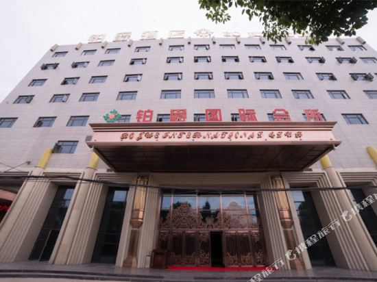 Bo Jue Hotel (Shanghai Hongqiao Hub National Exhibition and Convention Center Jiuting)