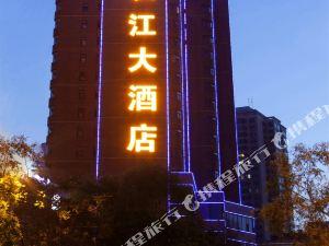 蘭州温商長江大酒店