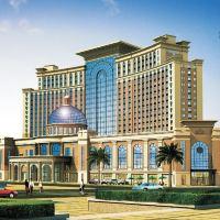 喀什月星錦江國際酒店酒店預訂
