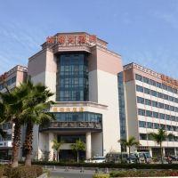深圳機場大酒店酒店預訂