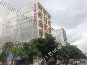 定安澤香商務酒店