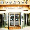 伊寧香榭麗大酒店