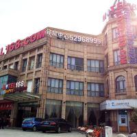 莫泰168(上海莘莊工業區中春路南郊別墅店)酒店預訂
