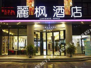 麗楓酒店(九江潯陽路步行街店)