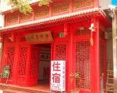 北京途悅客棧