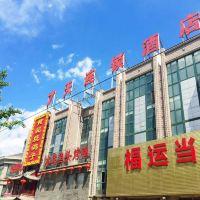 7天連鎖酒店(北京良鄉長陽環島店)酒店預訂