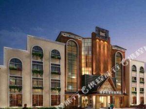 平陽維多利亞商務賓館