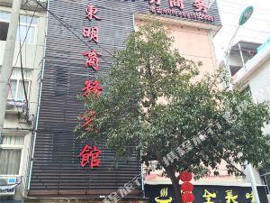 慶元東明商務賓館