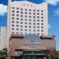 帕拉宮酒店酒店預訂