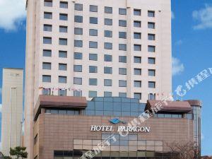 釜山盤龍酒店(Paragon Hotel Busan)