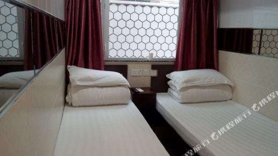 香港羅馬賓館(家庭旅館)