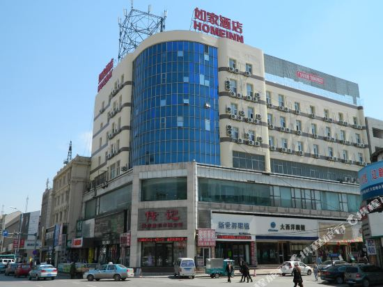 Home Inn (Dalian Wafangdian Railway Station Commercial Center)