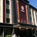 安平悅程商務酒店
