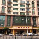 巴中帝豪大酒店