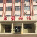 奇台東疆賓館