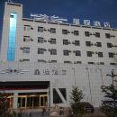 星程酒店(嘉峪關迎賓湖店)