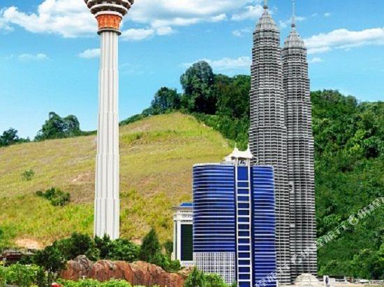 新山樂高度假酒店(Legoland Resort Hotel Johor Bahru)眺望遠景