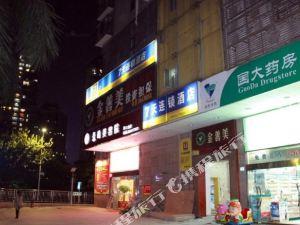 7天連鎖酒店(深圳大學店)