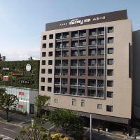 福岡天然温泉博多運河城前多米高級酒店酒店預訂