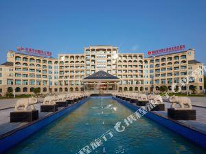 鄢陵花溪中州國際大酒店