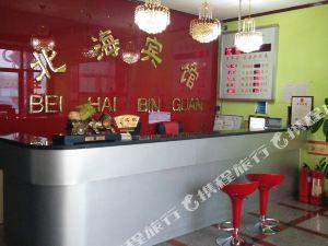慶云北海賓館