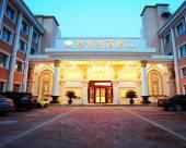 維也納酒店(天津黃河道店)