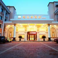 維也納酒店(天津黃河道店)酒店預訂