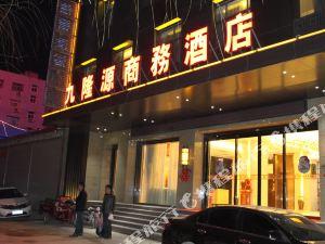 魯山九隆源商務酒店