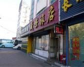 綏化盛嶸旅店