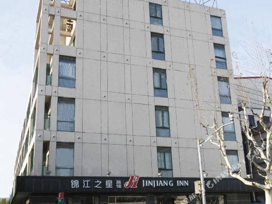 Jinjiang Inn (Shanghai North Bund)