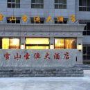 亞東雪山聖漁大酒店