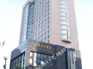 莆田陽光假日大酒店