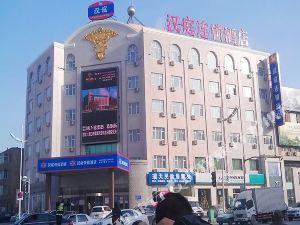 漢庭酒店(營口大石橋哈大中路店)