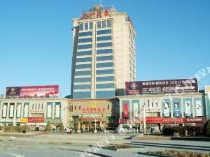 靈武凱悅國際飯店