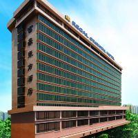 香港富豪東方酒店酒店預訂