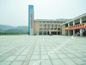 云台山頤和大酒店