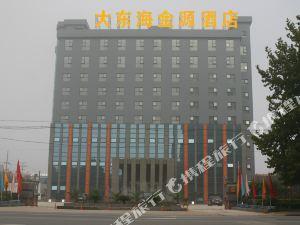 漯河大東海金源酒店