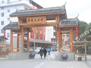泰順橋心閣商務賓館
