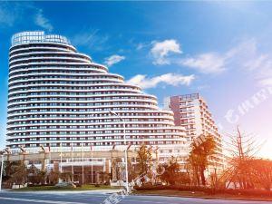 開化國際大酒店