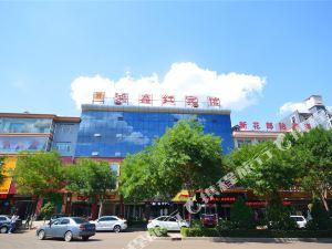 襄垣鴻鑫紅賓館