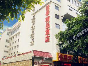 成都佳季精品酒店