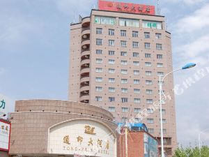 通海通印大酒店