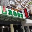 莫泰酒店(馬鞍山解放路雨山湖公園店)
