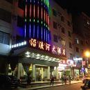 巴東沿渡河大酒店