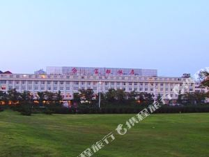葫蘆島富都飯店