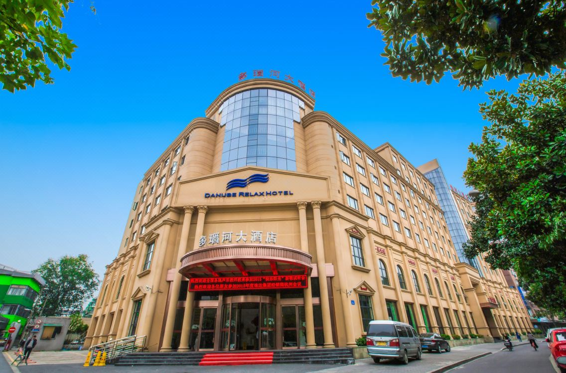 杭州多瑙河大酒店Danube Hotel