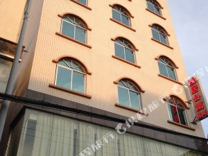 廉江雅居公寓