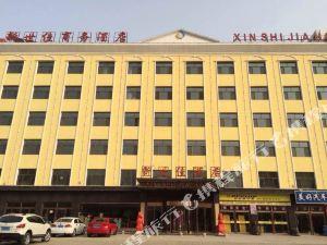 同仁新世佳商務酒店