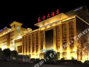 荊門東方大酒店